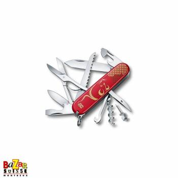 Huntsman Year of the Rat 2020 couteau Suisse Victorinox